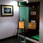 Bar mash -