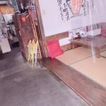 琉球新麺 通堂 - 小上がりあります