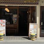 シェリーズバーガーカフェ -