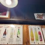 黒尊 - 美丈夫柚子リキュールこれがまた美味しかったです