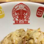 中華日の出 - 料理写真: