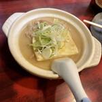 鏑屋 - 特製煮込み鍋味噌味