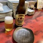 鏑屋 - 〈赤星〉サッポロラガービール(大瓶)