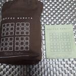 KOFFEE MAMEYA - 豆はオリジナルの巾着袋入り。