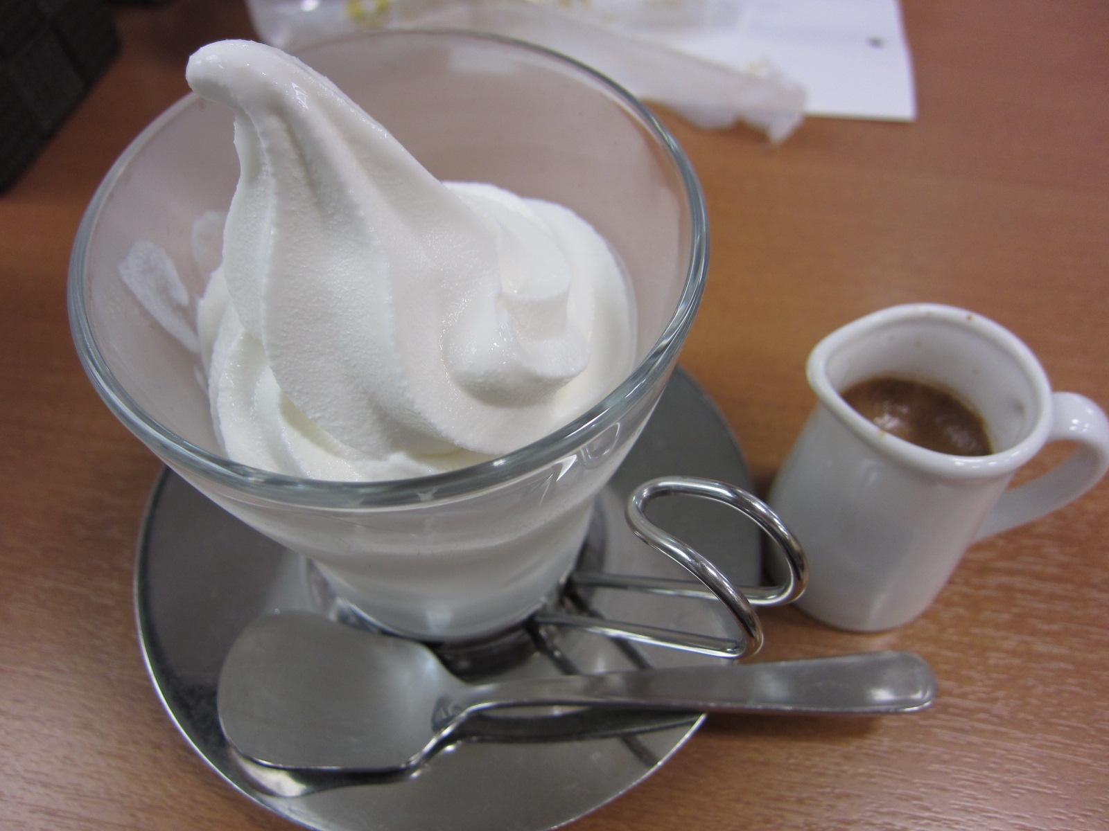 キーコーヒー 高島屋港南台店