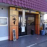 大幸 - 大幸2回目(愛知県安城市)食彩品館.jp撮影