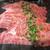 上野焼肉 陽山道 - 和牛ロース