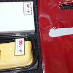 京都一の傳 本店  -