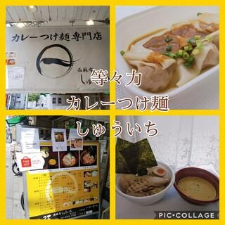しゅういち - 料理写真: