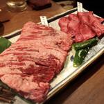 ヒレ肉の宝山 - 極みハラミステーキと厚切り上タン