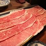 ヒレ肉の宝山 - ブリスケ