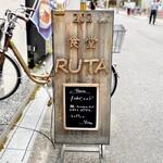 食堂RUTA - 看板