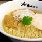 桜木製麺所 - 中華そば 塩 750円