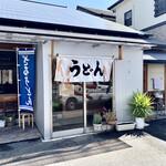 エコぽん太 - 店舗入口。