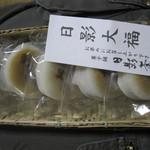 和洋菓子舗日影茶屋 - 2011.08 日影大福