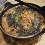 そばじん - 黒胡麻担々麺