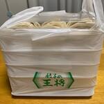 餃子の王将 - 生餃子12人前①
