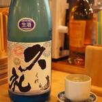 炉端と日本酒 魚丸 -