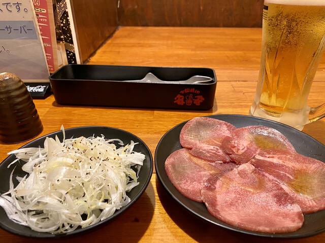 七輪焼肉 安安 雪が谷大塚店の料理の写真