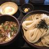 麺家さくら - 料理写真: