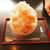 三日月氷菓店 - 料理写真:きゃらめる