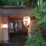 Yamanochaya - 入り口の門
