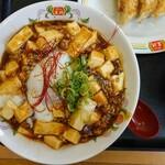 餃子の王将 - 料理写真:温玉麻婆麺