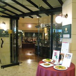 Cafe BEAU VERGER - 店舗入口
