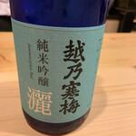 はらまさ - 日本酒