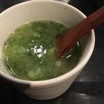 炭火やきとり 伝兵衛 - 鶏スープ