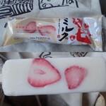 久保田食品 - 苺とミルクのアイスキャンデー