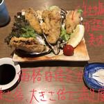 131517957 - 広島カキフライ 1200円