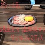 黒毛和牛焼肉と本格もつ鍋 山樹 - 塩タン[一人前] 1480円
