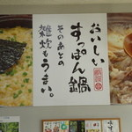 松井てんぷら屋 - 料理写真:宇和島産のすっぽんコラーゲンたっぷり