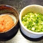 鉢の木 - 薬味