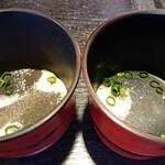 鉢の木 - 出汁ス-プ用お椀