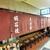 えき亭 - 外観写真:飲兵衛用入口