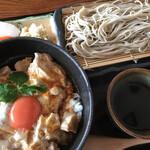茅ヶ崎 そば処 榮家 - 親子丼セット