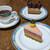 スイーツガーデン ユウジアジキ - 『Delice (デリス)』  560円(税込)