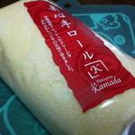 菓心亭 かまだ - 料理写真: