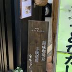かふぇ り どぅ あんぐいゆ -