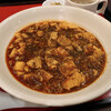 中国料理 川菜味 - 料理写真:四川麻婆豆腐