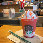 スターバックス・コーヒー - ドリンク写真:ゴロッといちごフラペチーノ