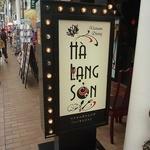 Ha Lang Son -