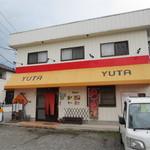 13154968 - 坦々麺の名店『ユタの店』