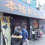131544484 - さすが長年の人気店です。