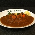 上等カレー - 料理写真:野菜カレー650円