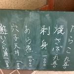 青田 - 2012/5