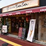 Italian Kitchen VANSAN - 外観
