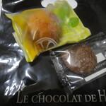 ル ショコラ ドゥ アッシュ - 2つ購入